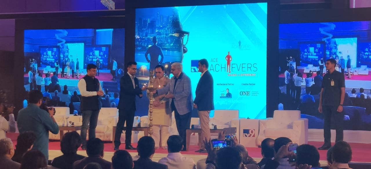TV9 Ace Achievers Award 09
